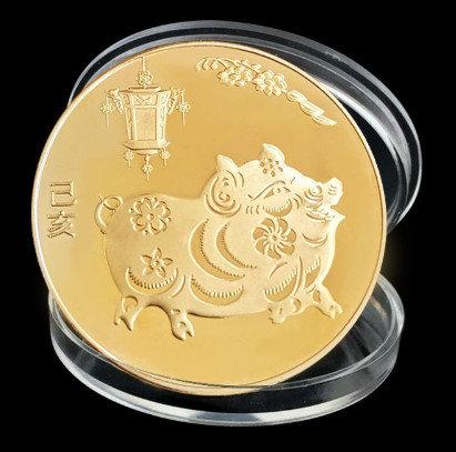 Suvenīra monēta